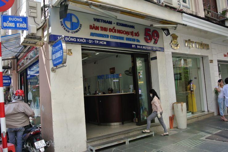 ベトナムドン(VND)への両替